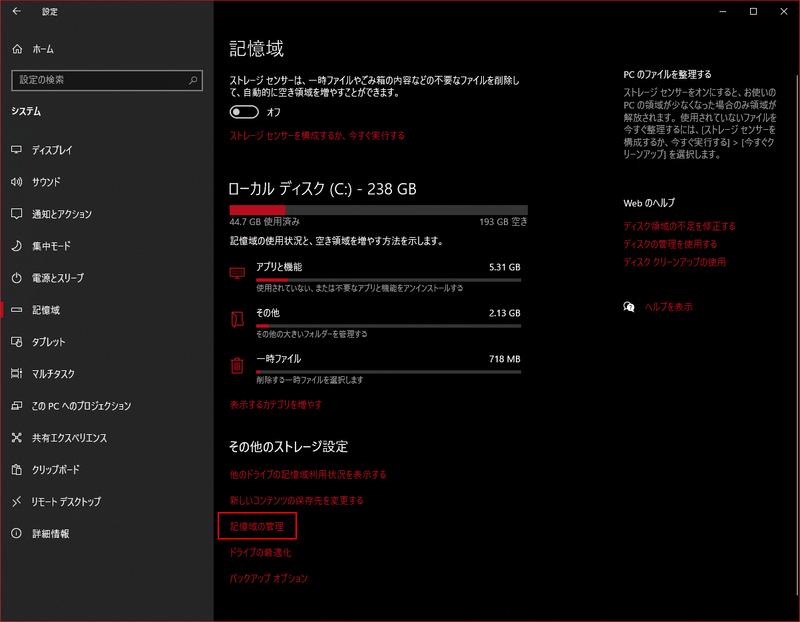 f:id:kazudot:20210507123523p:plain