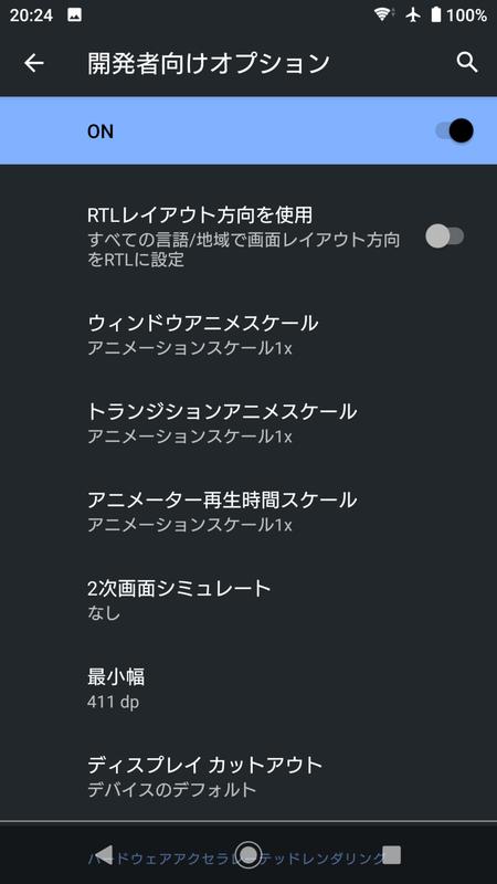 f:id:kazudot:20210613202909p:plain