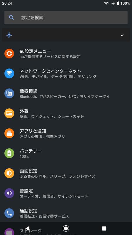 f:id:kazudot:20210613202918p:plain