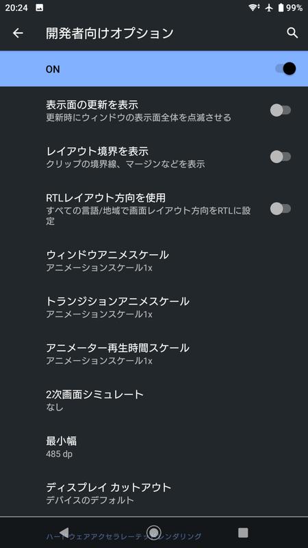 f:id:kazudot:20210613202930p:plain