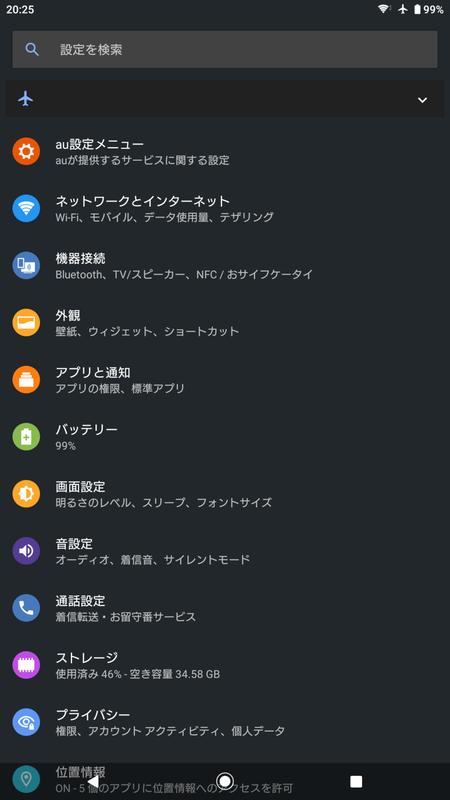 f:id:kazudot:20210613202940p:plain