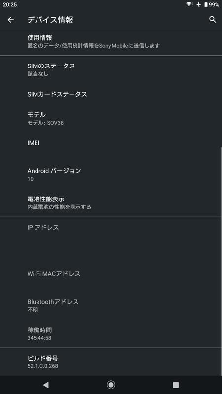 f:id:kazudot:20210613203001p:plain