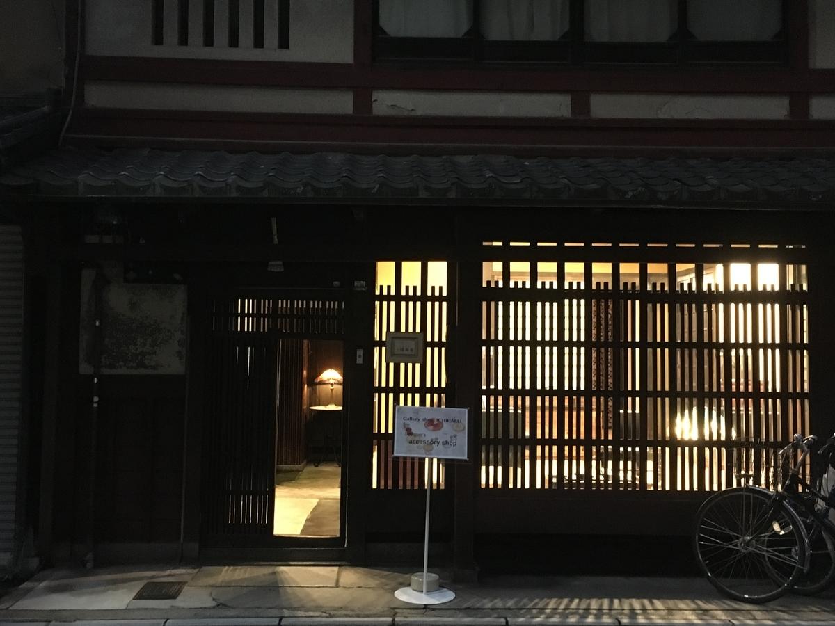 f:id:kazue-k15:20191122164305j:plain