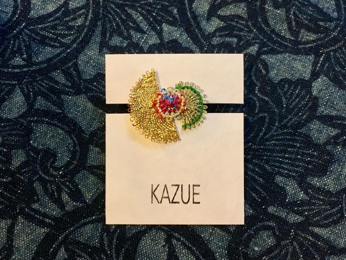 f:id:kazue-k15:20191123123850j:plain