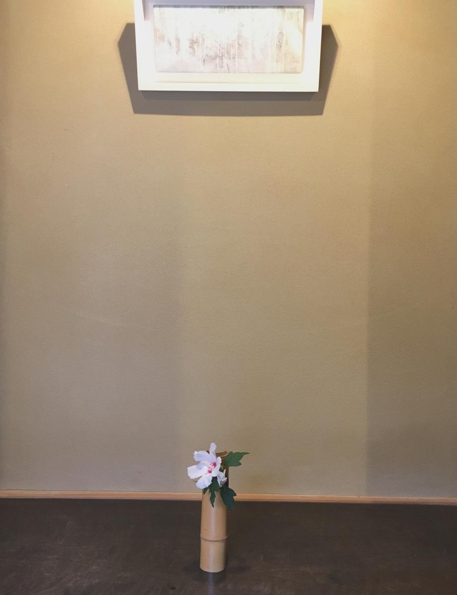 f:id:kazue-k15:20200628115519j:plain