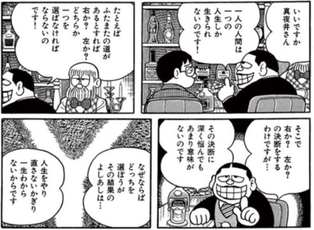 f:id:kazueiblog:20170305071923j:plain