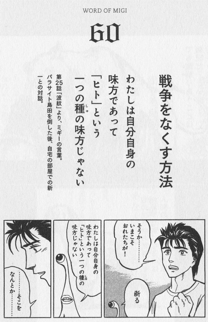 f:id:kazueiblog:20170307094347j:plain