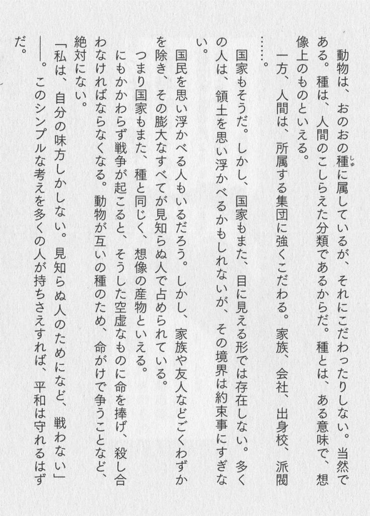f:id:kazueiblog:20170307094543j:plain