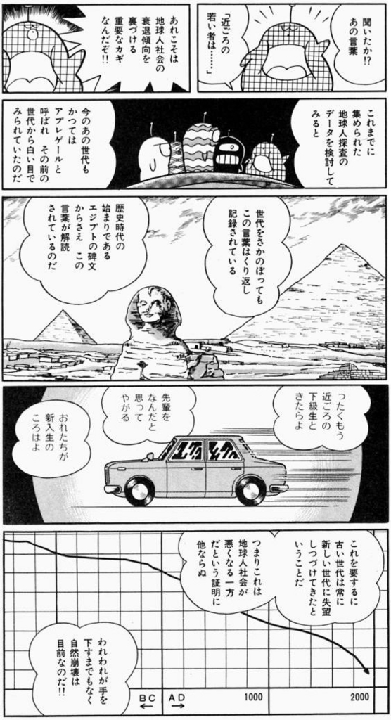 f:id:kazueiblog:20170423071946j:plain