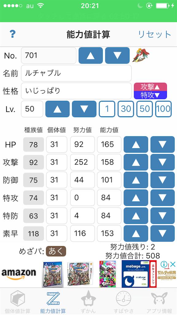 f:id:kazugoodkazu403:20170716143420p:image