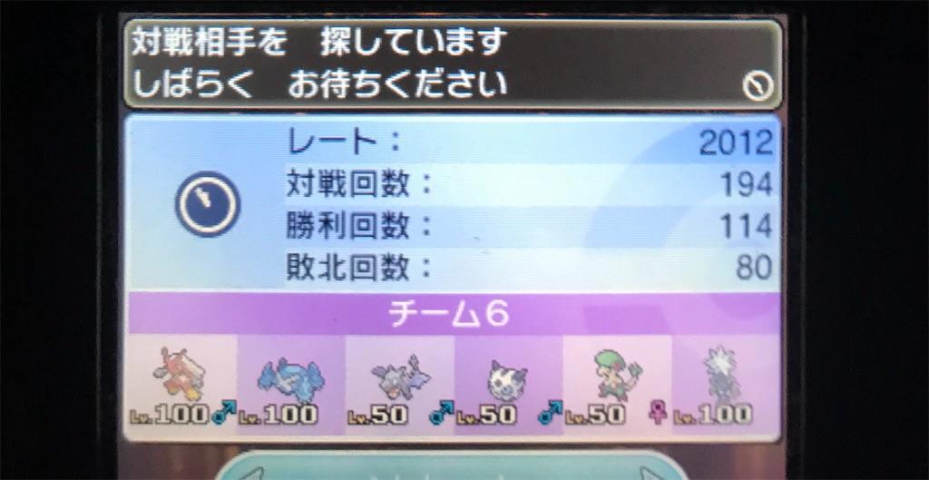 f:id:kazugoodkazu403:20180710041835j:image
