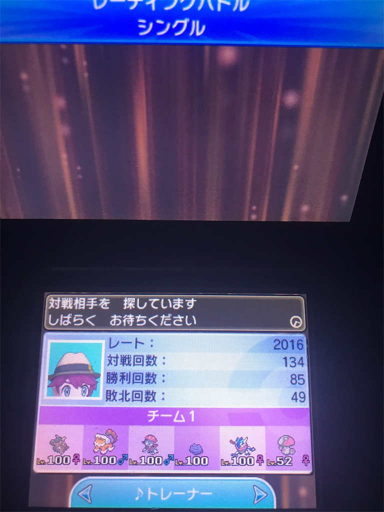 f:id:kazugoodkazu403:20190402191530j:image
