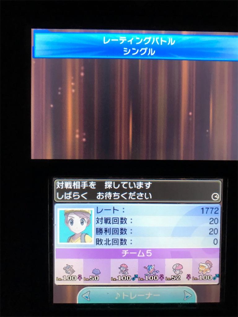 f:id:kazugoodkazu403:20190402191645j:image
