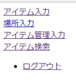 f:id:kazuha-netbird:20170626030135p:plain
