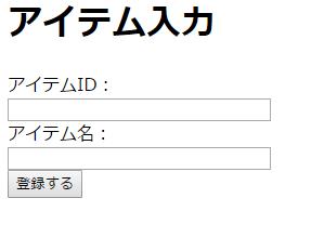 f:id:kazuha-netbird:20170626030508p:plain
