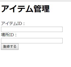 f:id:kazuha-netbird:20170626031756p:plain