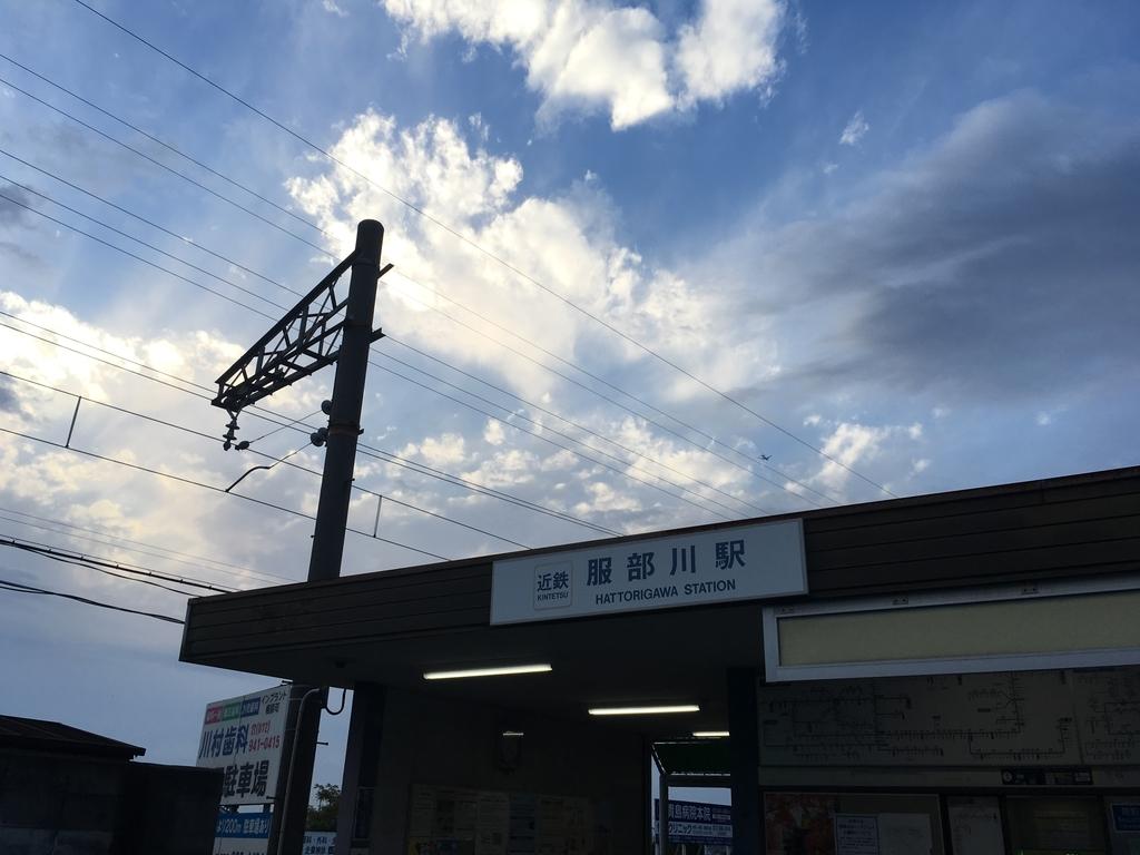 f:id:kazuha1221:20181026220353j:plain