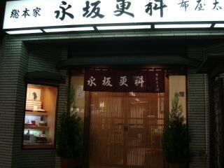 f:id:kazuharu:20061231173337j:image