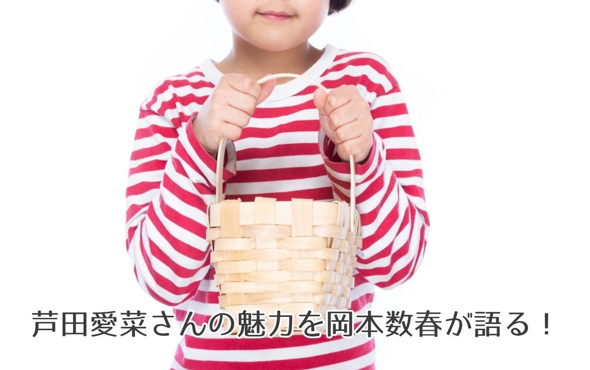 f:id:kazuharu2020:20201026103705j:plain