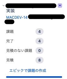 f:id:kazuhei0108:20210217193332j:plain