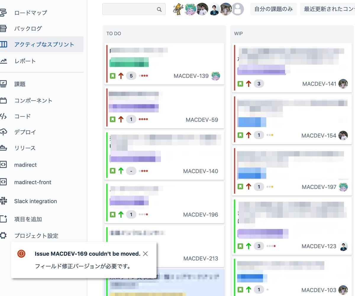 f:id:kazuhei0108:20210217194559j:plain