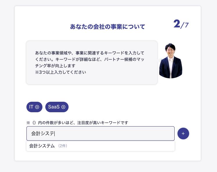 f:id:kazuhei0108:20210607112917p:plain