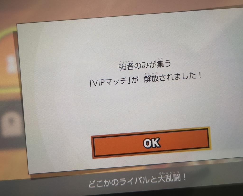 f:id:kazuhi_ra:20181216174355j:plain