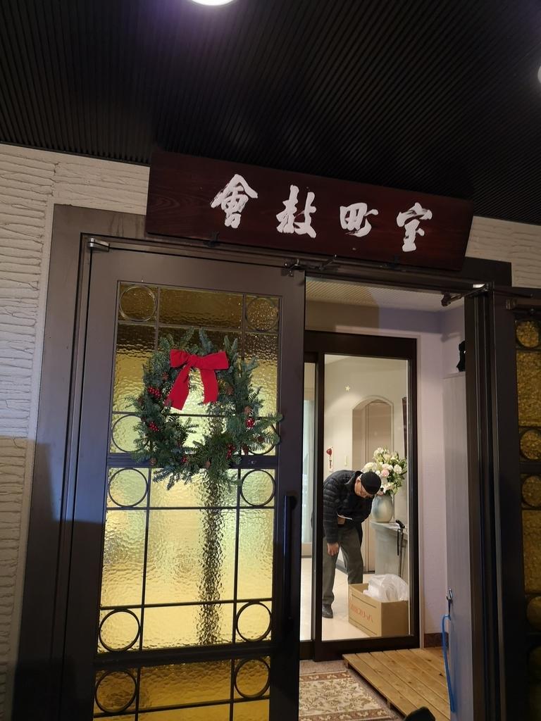 f:id:kazuhi_ra:20181225204417j:plain