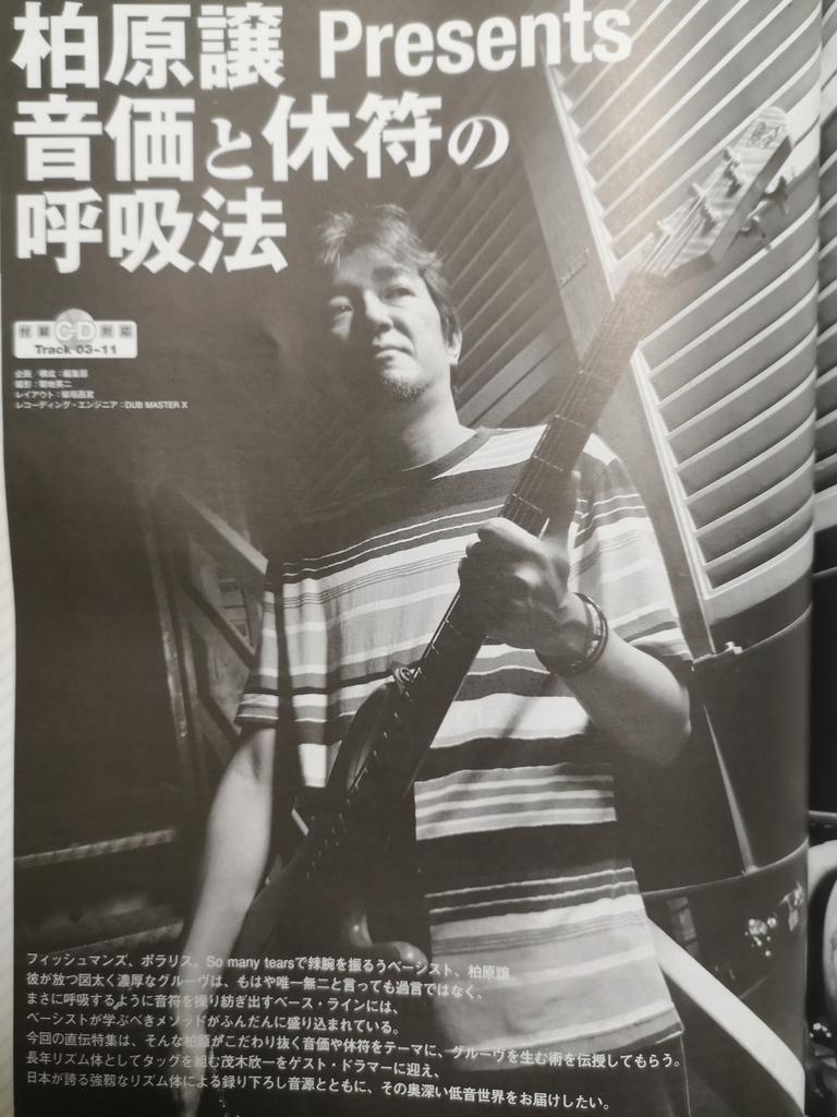 f:id:kazuhi_ra:20190102001926j:plain
