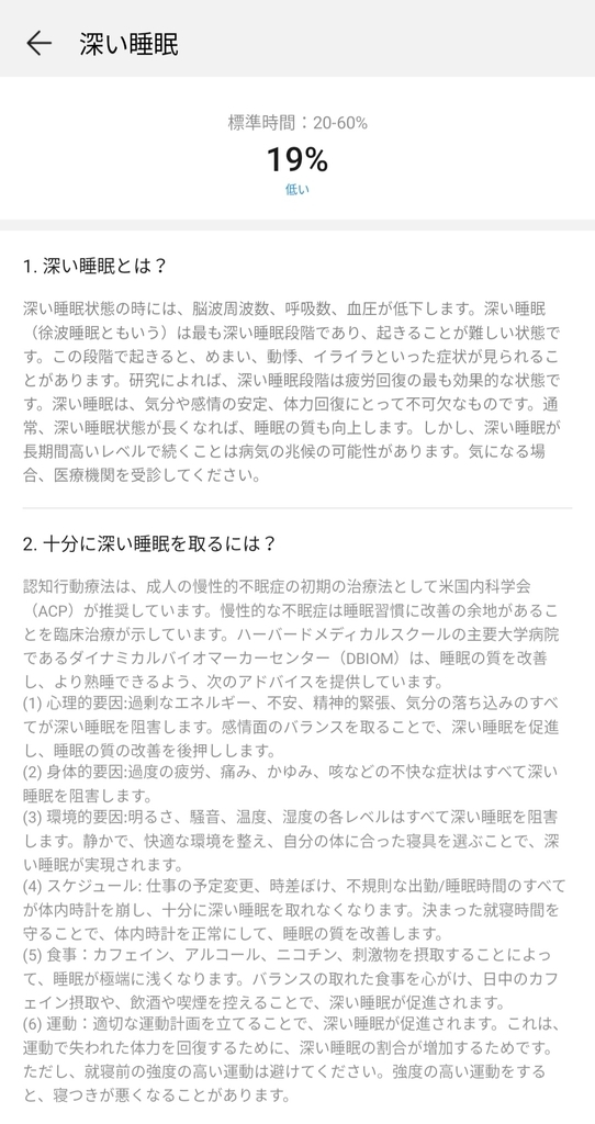 f:id:kazuhi_ra:20190225221817j:plain