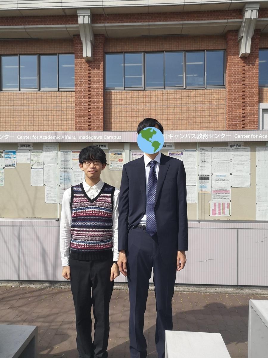 f:id:kazuhi_ra:20190320171053j:image:h500