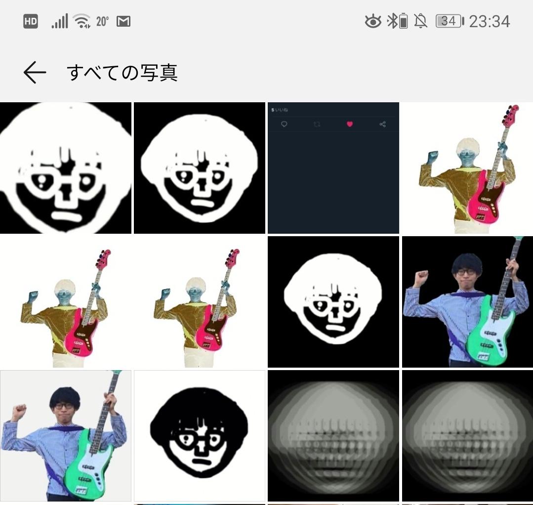 f:id:kazuhi_ra:20190521003628j:plain