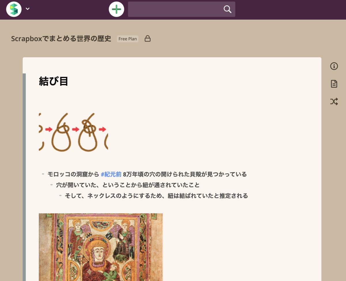 f:id:kazuhi_ra:20191021113210p:plain