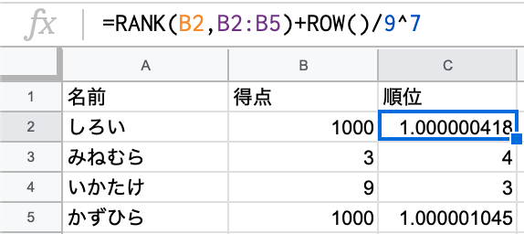 f:id:kazuhi_ra:20191215234317p:plain