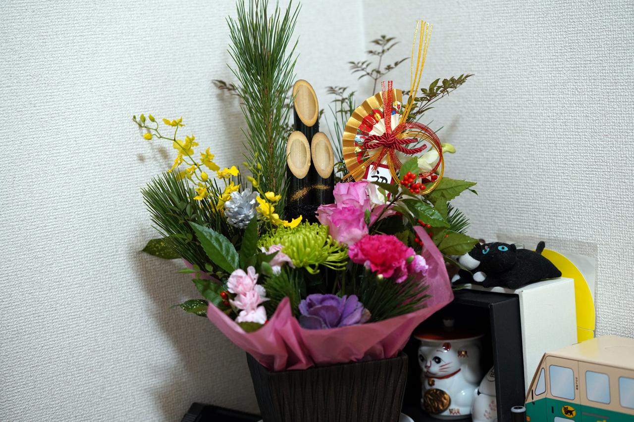 f:id:kazuhiro0214:20191231073350p:plain