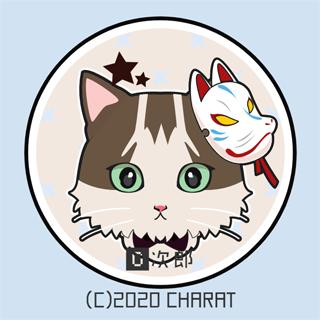 f:id:kazuhiro0214:20200401231946p:plain