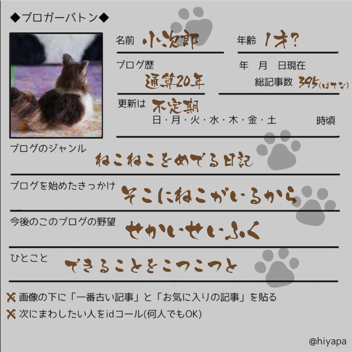f:id:kazuhiro0214:20200712140837p:plain