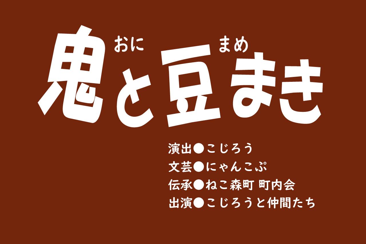 f:id:kazuhiro0214:20210201222556p:plain