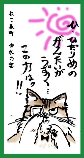 f:id:kazuhiro0214:20210303222047p:plain