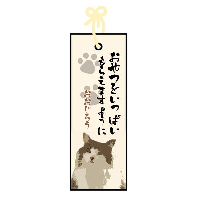 f:id:kazuhiro0214:20210704212450j:plain
