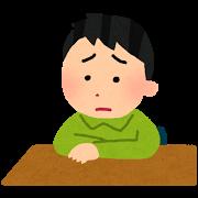f:id:kazuhiro_n:20171106161615p:plain