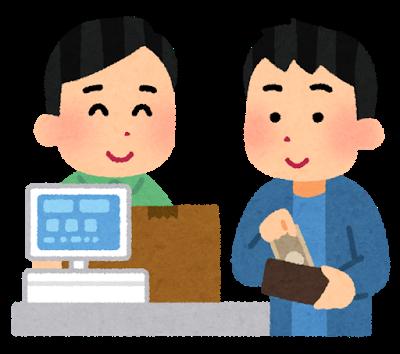 f:id:kazuhiro_n:20171107165505p:plain