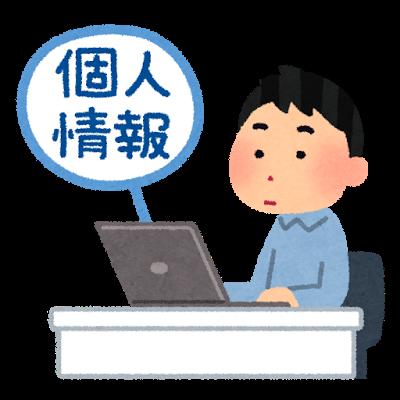 f:id:kazuhiro_n:20171113181225p:plain