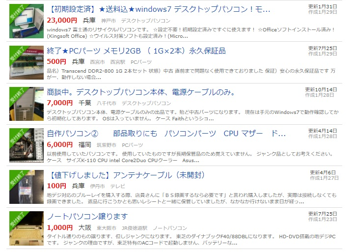 f:id:kazuhiro_n:20171215133543j:plain