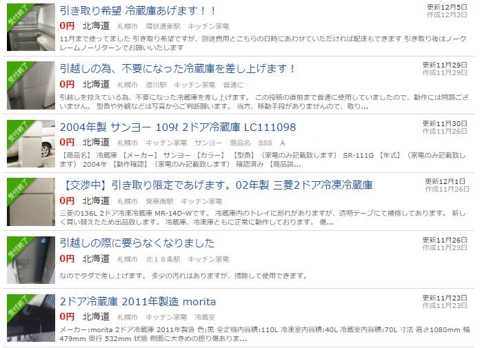 f:id:kazuhiro_n:20171215151444j:plain