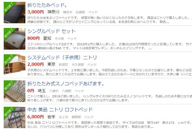 f:id:kazuhiro_n:20171215153113j:plain