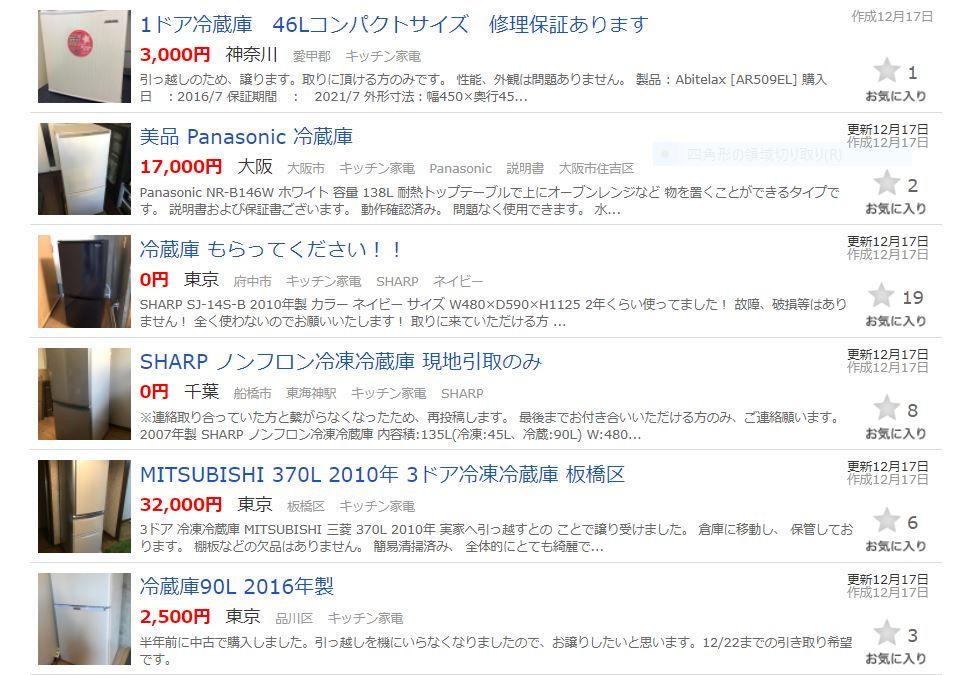 f:id:kazuhiro_n:20171218102126j:plain