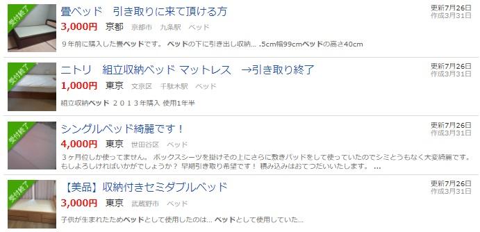 f:id:kazuhiro_n:20171218145910j:plain