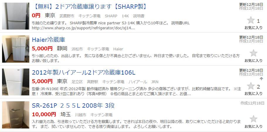 f:id:kazuhiro_n:20171218155537j:plain