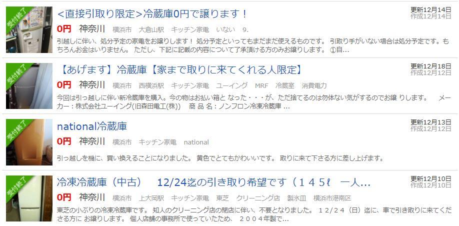 f:id:kazuhiro_n:20171219123335j:plain
